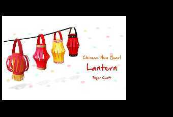 45min Chinese New Years Floating Lanterns Papercrafts Class