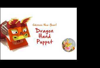45min Chinese New Years Paper Dragon Hand Puppet