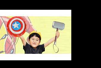 60min Superhero Craft Lesson - Avenger's Hammer & Shield