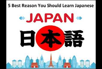 Kids Intro to Japanese Language